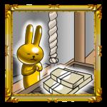 PV動画「最高級プレミアム金色のウサギ2 600円」
